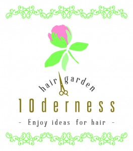10derness_Logo.in Scissors