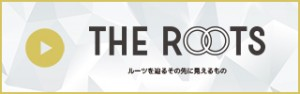 theroots_banner_a01
